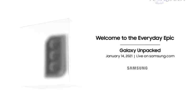 samsung galaxy S unpacked