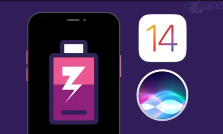 شما می توانید با ایجاد یک دستور ساده از Siri بخواهید وقتی 100٪ دستگاه شارژ می شود با صدای بلند به شما اطلاع دهد.