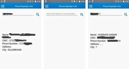 Find Phone Number Info (Pakistan) Mod Apk