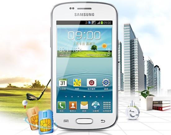 Samsung-Galaxy-Trend-Duos-II