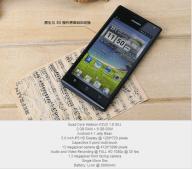 Huawei Ascend P2, Huawei Ascend P2 specs, Huawei Ascend P2 price, Huawei Ascend P2 launched, Huawei Ascend P2 price, Ascend p2 price, Huawei P2, Huawei price, Huawei 2013 (7)