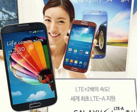Samsung Galaxy S4 Active with Snapdragon 800