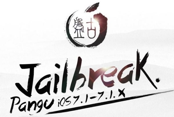 pangu-jailbreak-1.1.0