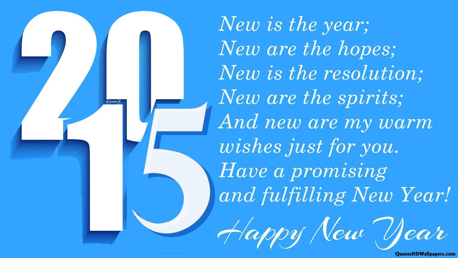 happy-new-year-2015-greetings-hd