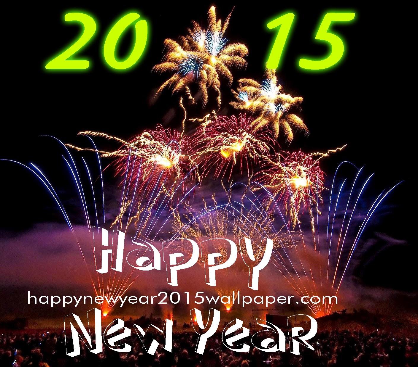 happy new year 2015 hd