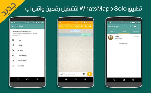 WhatsMapp-Solo
