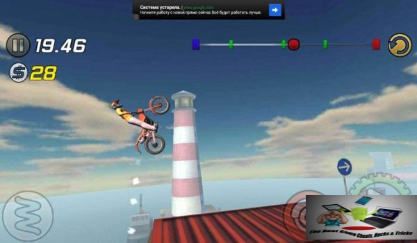 Trial-Xtreme-3-Full-apk-updated-v-7.2-Mod-Money11