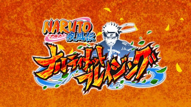 NARUTO SHIPPUDEN Ultimate Ninja Blazing v 1 5 8 mod apk with