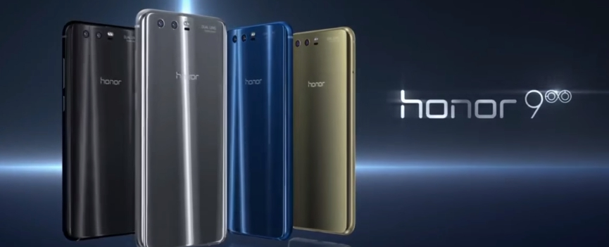 Huawei_Honor_9_Official_wallpapers