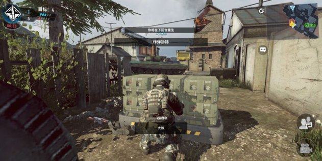 Call of Duty Mobile Apk Direct download Link