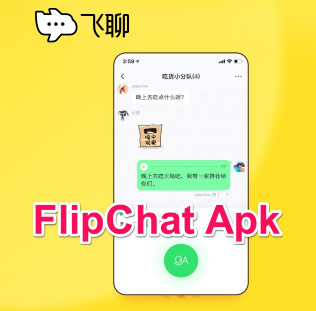 Download FlipChat Apk for Android, a new Chat app by TikTok