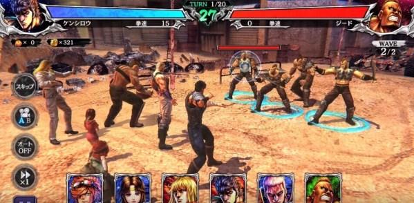 Fist of The North Apk Screenshots