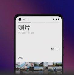 Hydrogen 11 OS new UI OnePlus