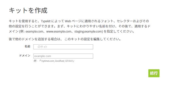 sekiya20150727_4