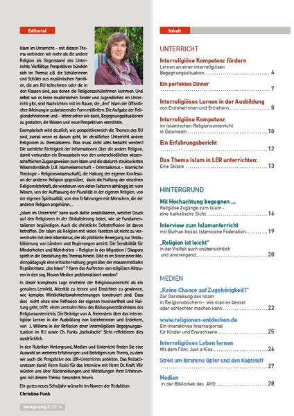 https://i0.wp.com/axeptdesign.de/wp-content/uploads/2014/08/Zeitsprung_Islam-3.jpg?fit=424%2C600&ssl=1