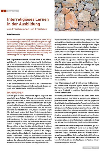 https://i0.wp.com/axeptdesign.de/wp-content/uploads/2014/08/Zeitsprung_Islam-8.jpg?fit=424%2C600&ssl=1