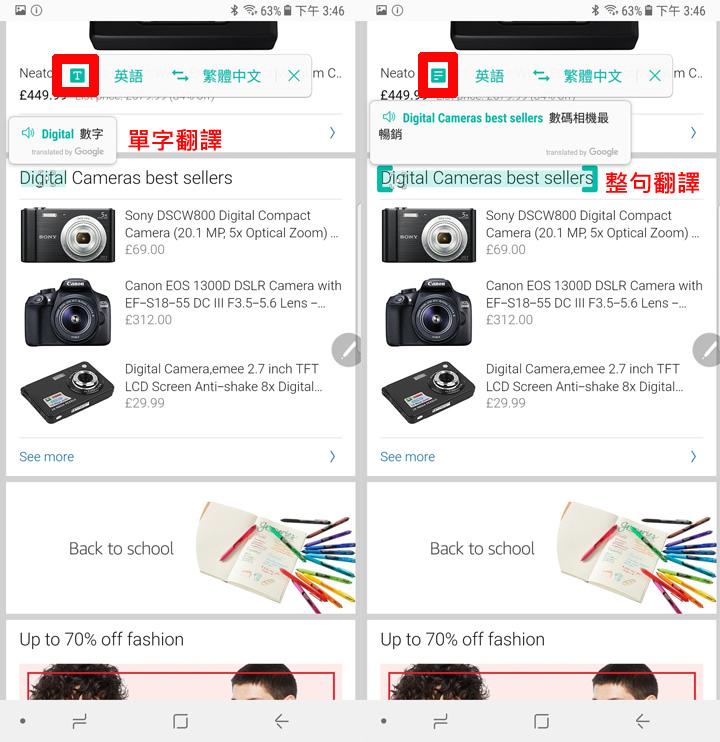 [SPen] 不只是翻譯!Galaxy Note8「懸浮翻譯」新增三功能升級實測! - 阿祥的網路筆記本