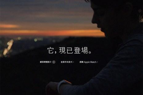 [Wearable] Apple Watch銷量不如預期?原因…或許是穿戴式裝置的浪頭未起!