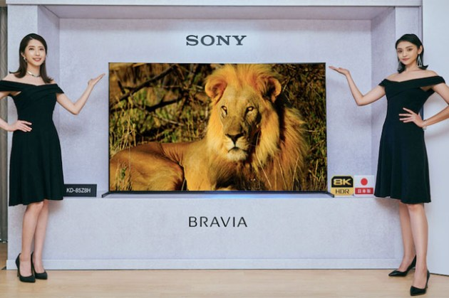 2020 Sony 全新 BRAVIA 大展旗艦巔峰!8K HDR 液晶電視 Z8H 與 OLED 電視 A9S 超吸睛!更全新支援 Netflix 校正模式與 IMAX Enhanced!