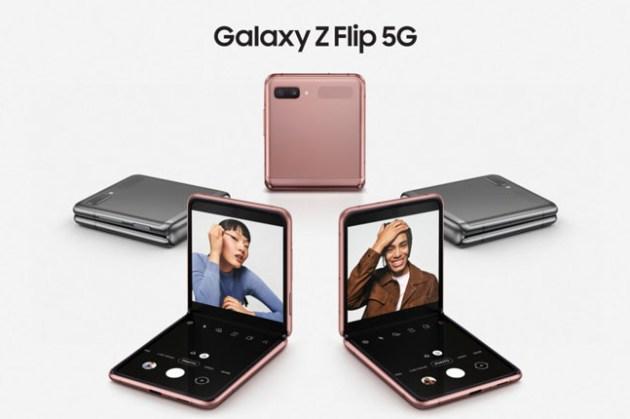 三星發表 Galaxy Z Flip 5G,升級高通 Snapdragon 865 Plus 處理器並提供灰、銅新色!