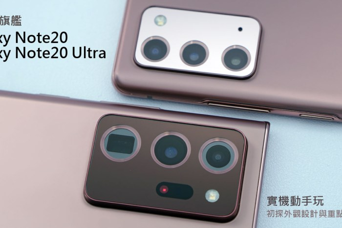 Galaxy Note20 與 Note20 Ultra 的實機動手玩體驗!初探外觀設計與重點功能心得!