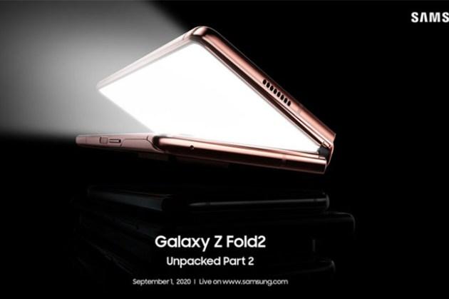 Galaxy Z Fold2:Unpacked Part2 來了!9/1 晚上 22:00 正式揭曉~線上直播這裡看、一二代規格詳細比較!