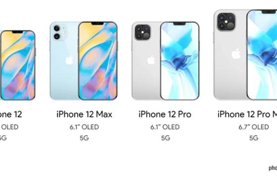 最小的新哀鳳叫「iPhone 12 Mini」?總共四款新機同步推出,名稱全都露!