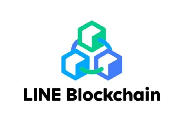 LINE 首度發表由外部夥伴在 LINE Blockchain 所開發的新服務