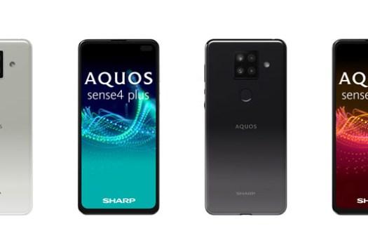 搶先日本上市!SHARP AQUOS sense4 plus 即日起上市!主打大尺寸螢幕與防水防塵,不到萬元更有競爭力!