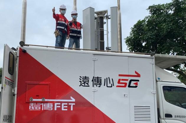 遠傳心 5G 助攻 2021 玩轉台北跨年晚會,幕後 5G 技術優勢搶先看!