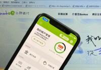 《遠傳friDay理財+》攜手遠東商銀 Bankee 數位帳戶,打造全台首家「開放銀行」,二階段應用上線!