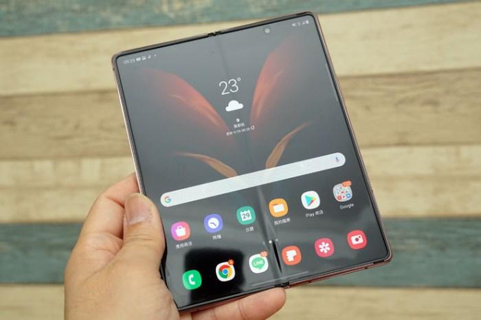 為推薦可摺疊螢幕手機,英國三星祭出 60 天試用期、並降低 Galaxy Z Fold2 價格達 200 英鎊!
