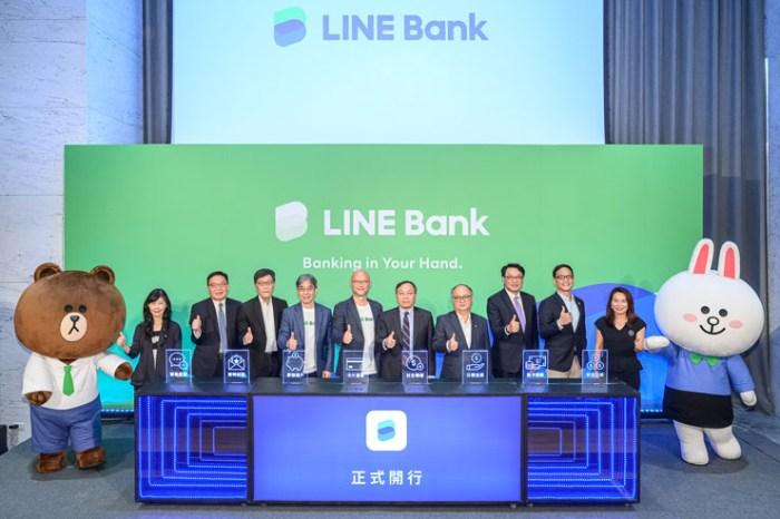 LINE Bank 今日正式上市!迎接台灣純網銀紀元~每個人手中的全民銀行來了!