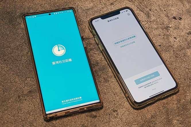 疫情升溫,下載「臺灣社交距離」App 自動警示是否與確診者接觸,無需自行比對疫調資訊!