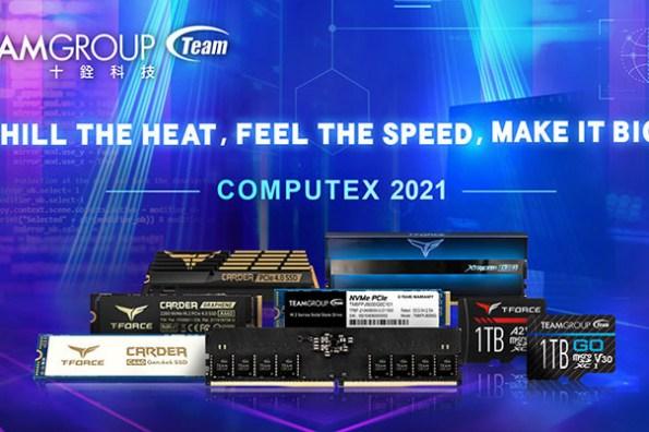 十銓科技全品牌強勢回歸 Computex 2021 線上展!主打散熱、大容量與 DDR5 完整儲存解決方案!