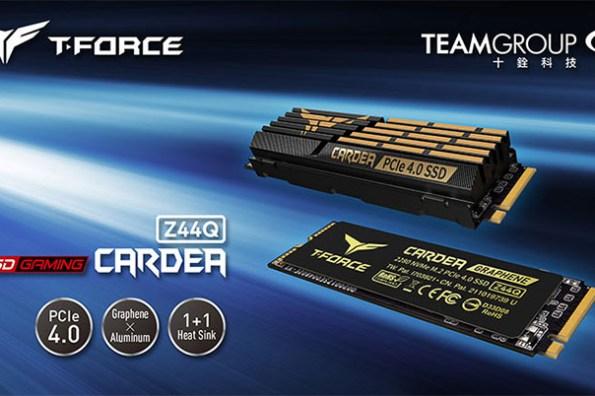 高速與大容量兼備!十銓推出 T-FORCE CARDEA Z44Q PCIe 4.0 SSD,最大容量達 4TB!