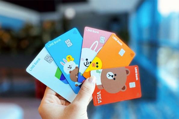 疫情當道,LINE Bank 祭出開戶禮 LINE Points 300 點,刷卡回饋升級 3%、指定通路再加碼 15%!