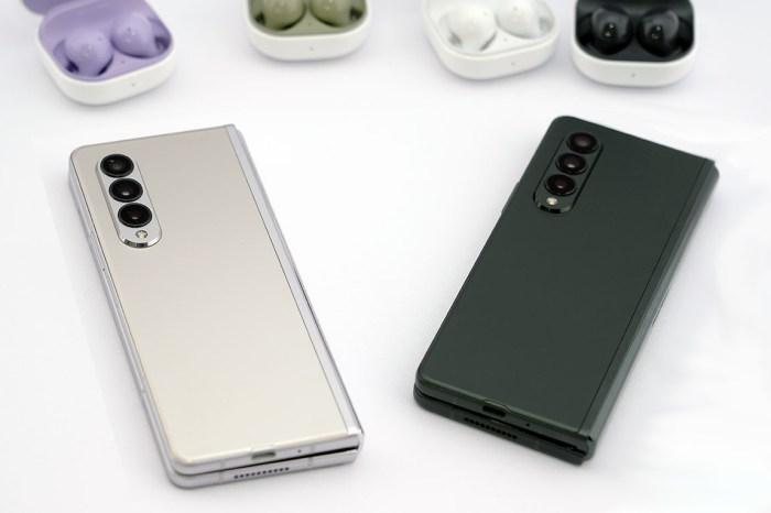 三星 Galaxy Z Fold3 | Z Flip3 5G 動手玩心得~還有 Galaxy Watch 4 與 Galaxy Buds 2 外觀動眼看!