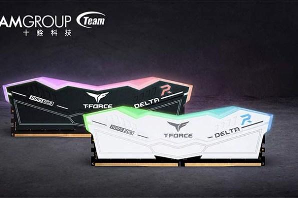 十銓科技發表 T-FORCE DELTA RGB DDR5 電競記憶體,率先為 DDR5 世代注入酷炫元素!