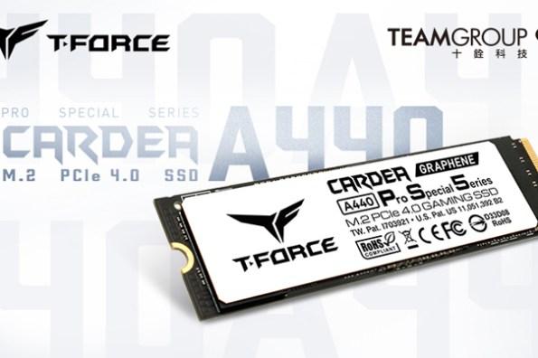 PS5 也能擴充儲存容量!十銓 T-FORCE 推出 CARDEA A440 Pro Special Series M.2 PCIe SSD,飆速 PCIe Gen4x4 、最高容量達 4TB!