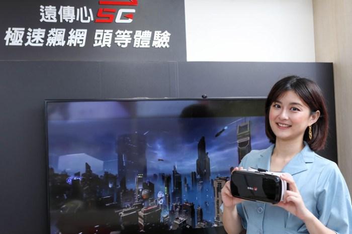 遠傳心5G 開賣倒數,邀請消費者共迎 5G 時代!7/5 起於台北西門町、台中逢甲、高雄新崛江…等商圈提供 5G 體驗活動!