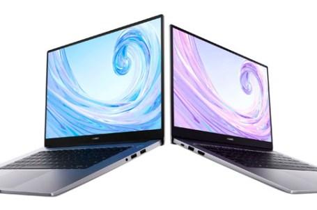 全面屏,輕隨行!HUAWEI MateBook D14、D15 同步在台上市!價格超優惠,預購再加碼贈好禮!