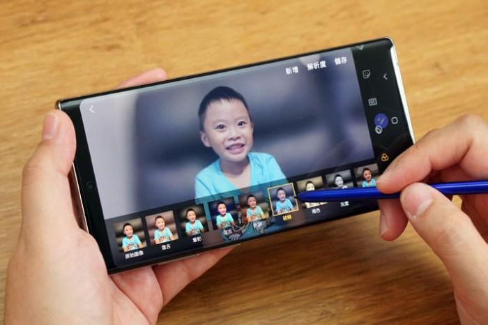 Galaxy Note20+ / Ultra 的螢幕比例有點怪?19.3:9 的比例和現有的三星手機都不同!