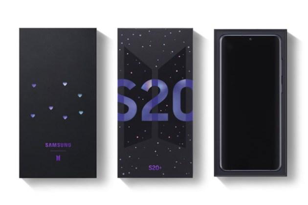 三星攜手 BTS 防彈少年團!Galaxy S20+ 5G | Buds+ BTS Edition 在台上市!