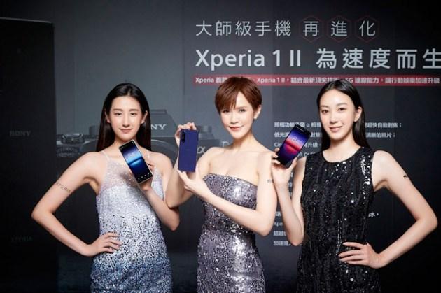 Sony Mobile 首款 5G 手機 Xperia 1 II 在台展開預購!單機售價新台幣 35,990 元