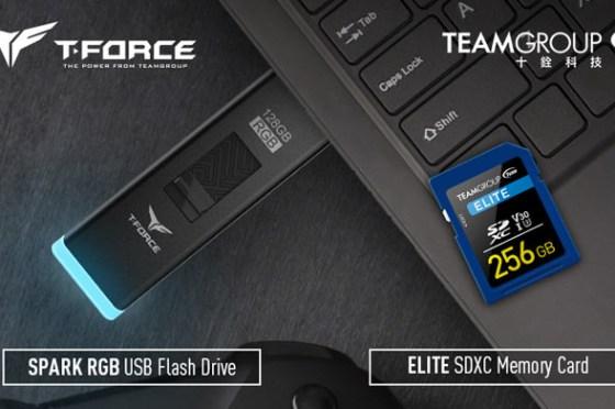 十銓科技推出 T-FORCE SPARK RGB 隨身碟與 ELITE SDXC 4K 高畫質記憶卡,兼顧美學與科技,更符合高畫質影音儲所需!