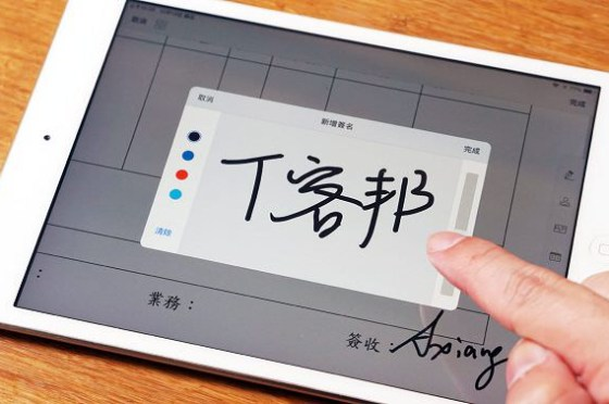 點點簽DottedSign 電子簽名服務:建立高效率、更環保的數位化文件簽署流程,真的超簡單!
