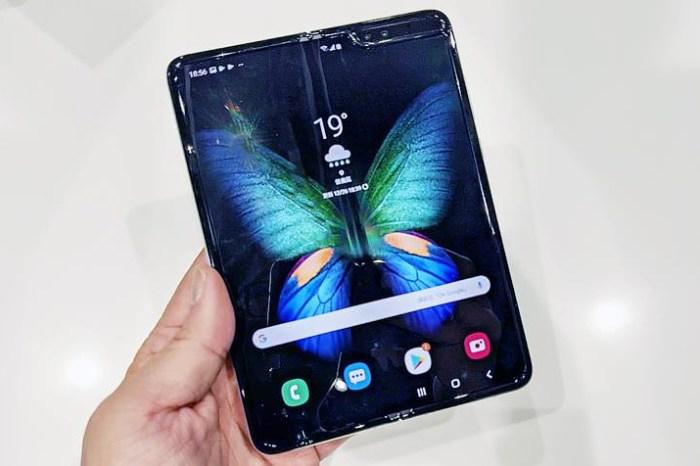 三星 Galaxy Fold 正式上市!首款摺疊螢幕手機登台,預計 2020 年 1 月 4 日開賣!