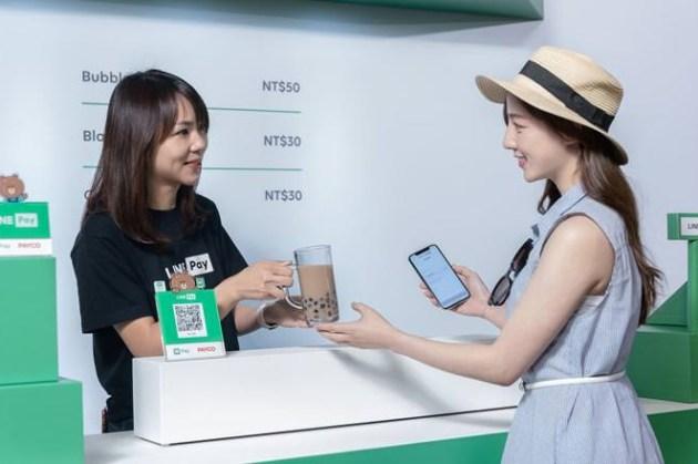 LINE Pay 台灣啟動跨支付服務,與六大國際支付品牌結盟,全新獨立 App 開放下載,週週有優惠!