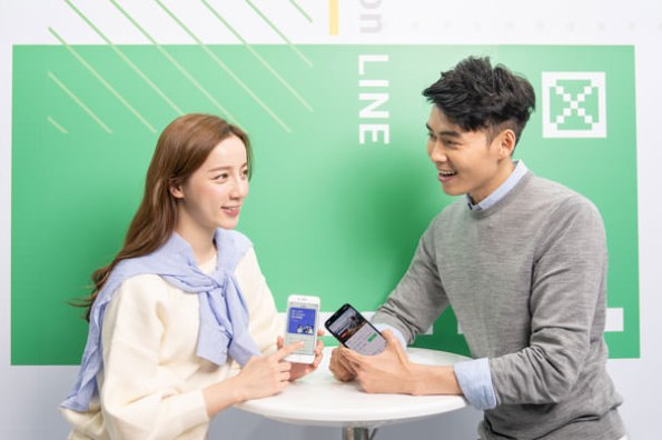 LINE首度參與2019台北金融科技展,LINE Bank 結合 AI 創新與資安,打造未來生活金融!